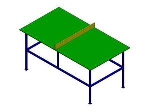 Теннисный стол ДП1135